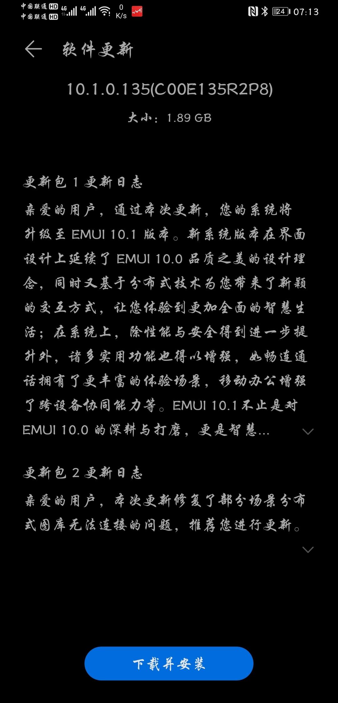 Screenshot_20200515_071355_com.huawei.android.hwouc.jpg