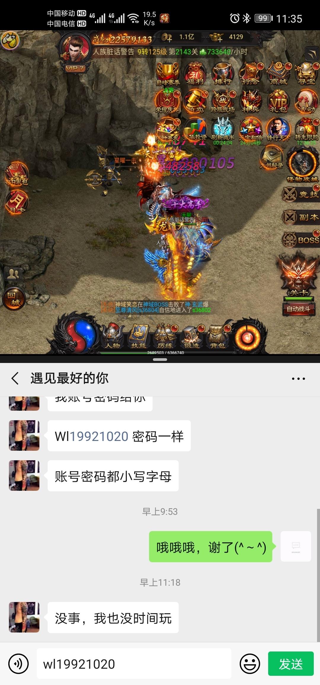 Screenshot_20200227_233556_com.tencent.mm.jpg