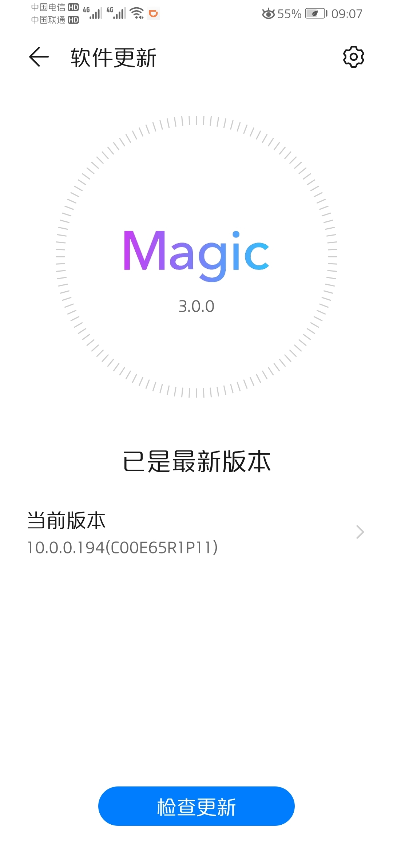 Screenshot_20200515_090745_com.huawei.android.hwouc.jpg