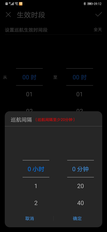 Screenshot_20200515_091202_com.huawei.smarthome.jpg