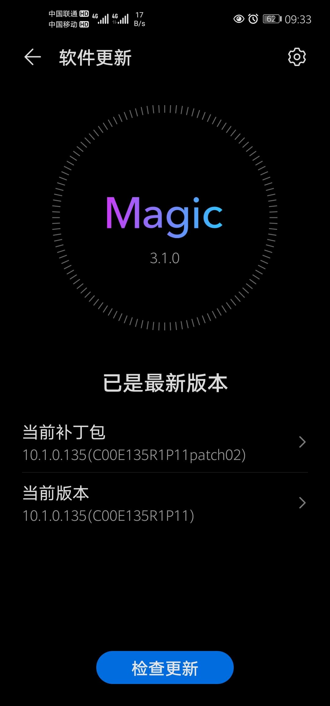 Screenshot_20200515_093317_com.huawei.android.hwouc.jpg