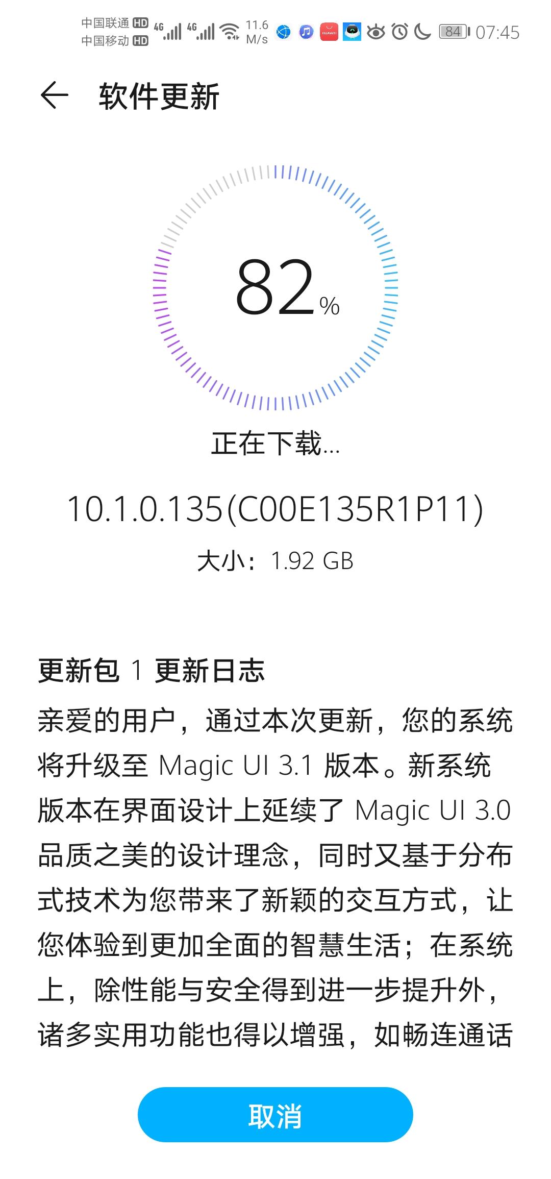 Screenshot_20200515_074557_com.huawei.android.hwouc.jpg