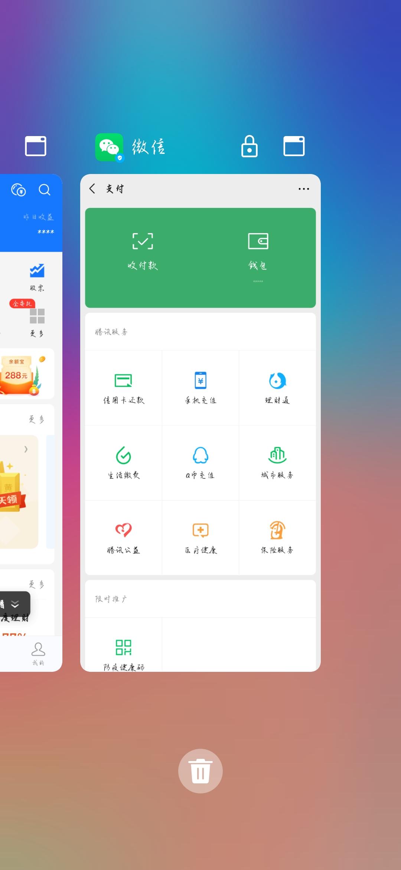 Screenshot_20200515_093722_com.huawei.android.launcher.jpg