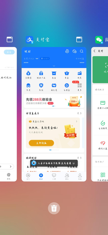 Screenshot_20200515_093734_com.huawei.android.launcher.jpg