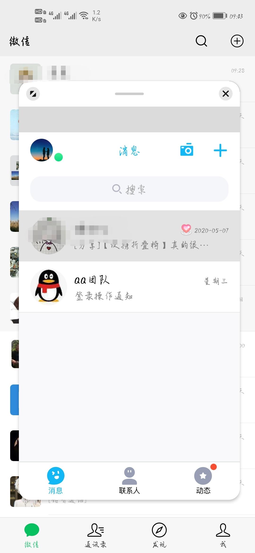 Screenshot_20200515_094356.jpg