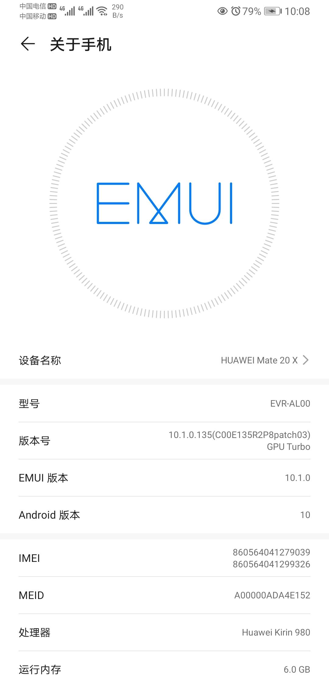 Screenshot_20200515_100819_com.android.settings.jpg