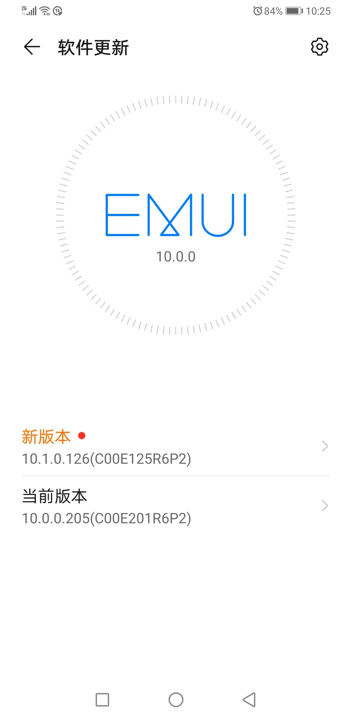 Screenshot_20200515_102526_com.huawei.android.hwouc.jpg