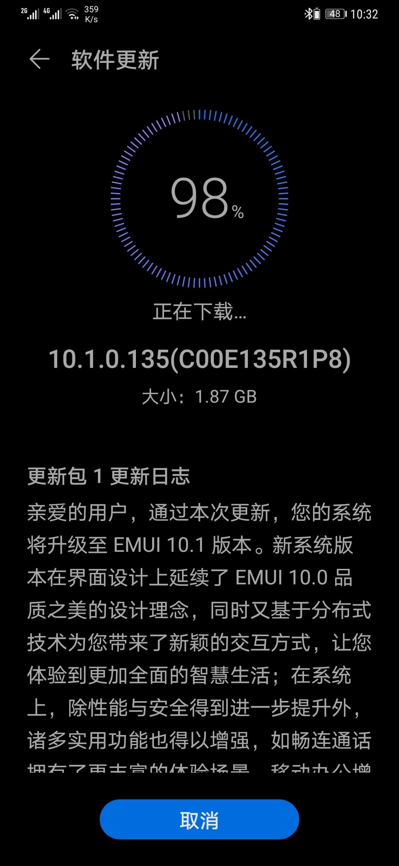 Screenshot_20200515_103216_com.huawei.android.hwouc.jpg