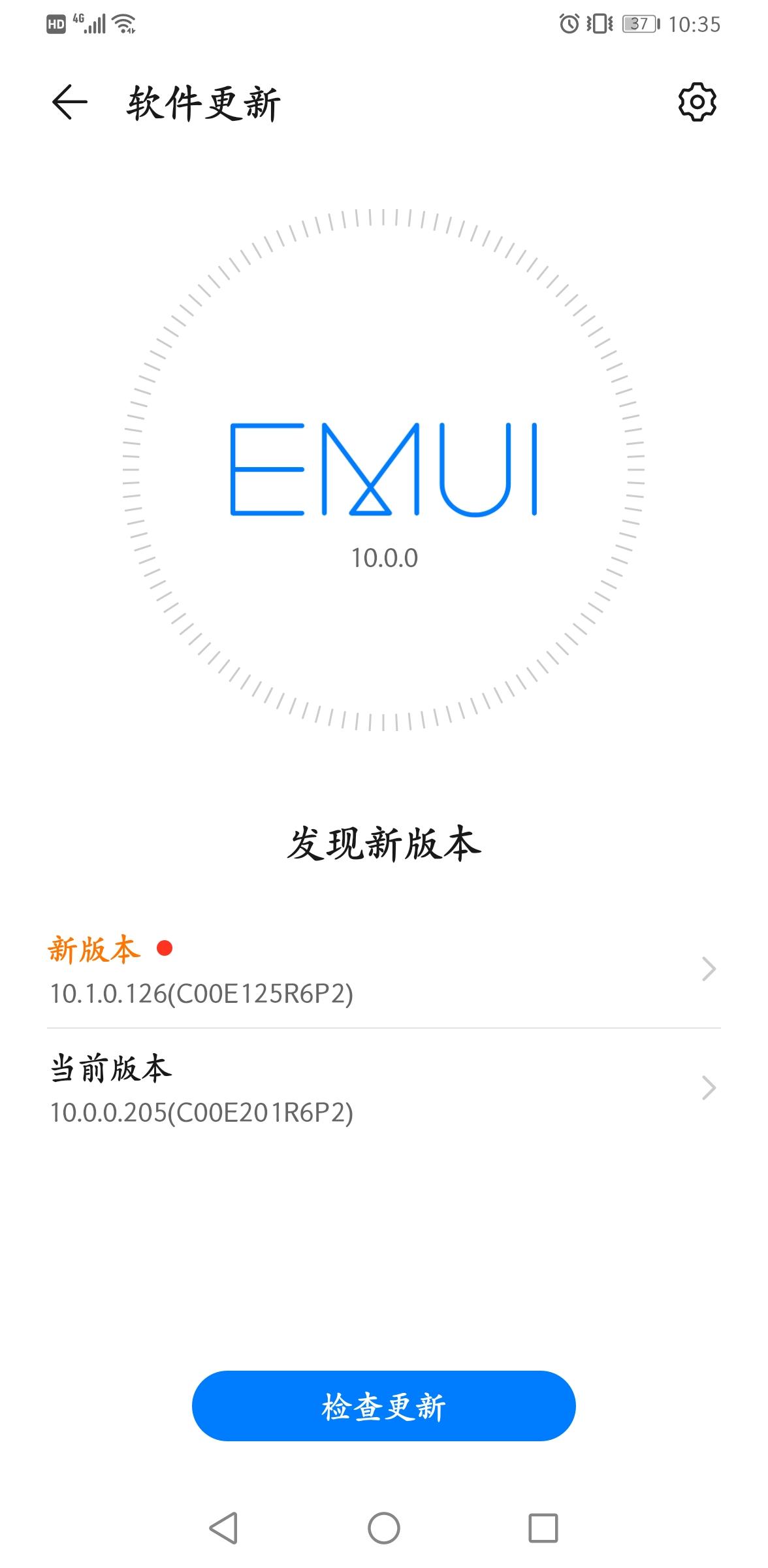 Screenshot_20200515_103548_com.huawei.android.hwouc.jpg
