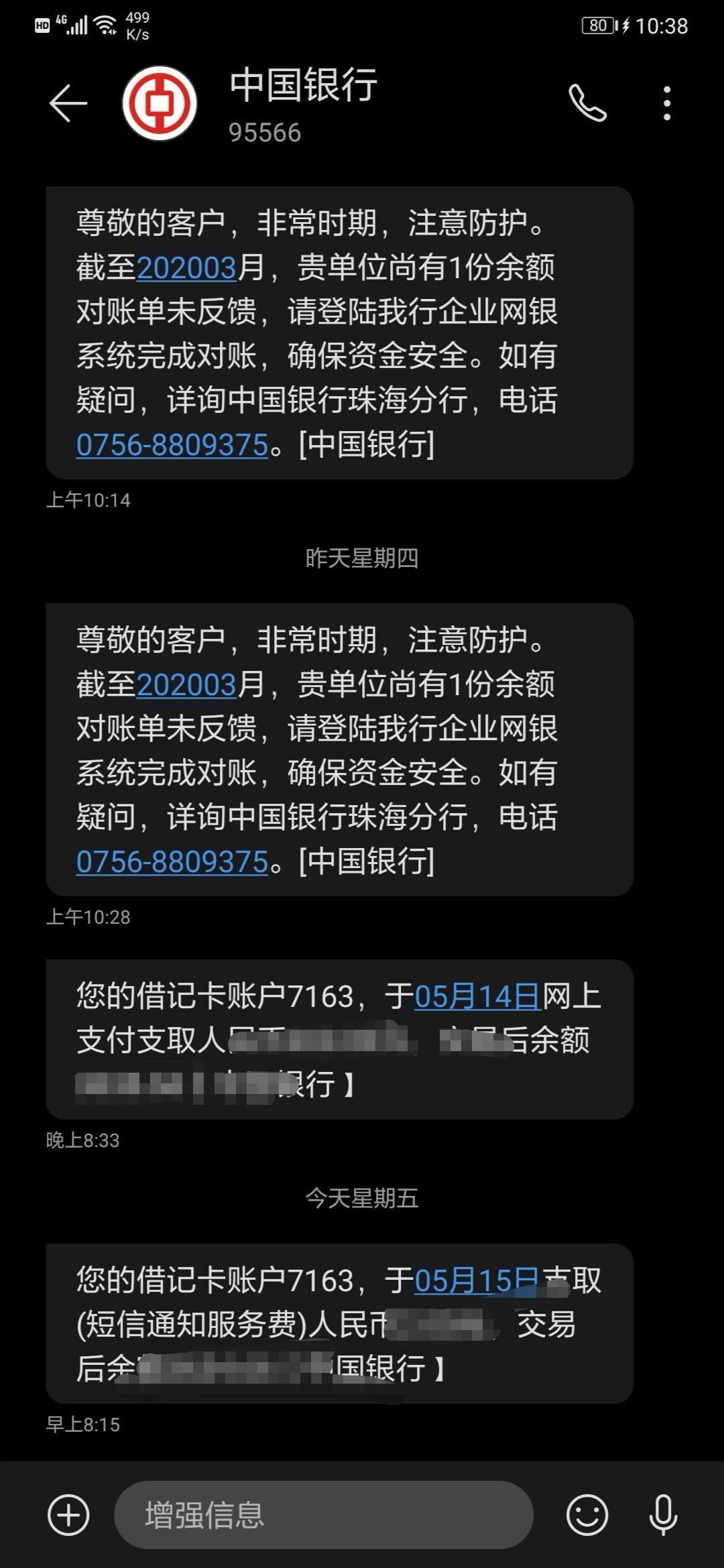Screenshot_20200515_104004.jpg