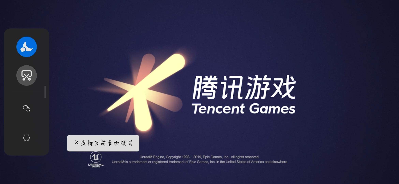 Screenshot_20200515_104541_com.tencent.tmgp.pubgmhd.jpg