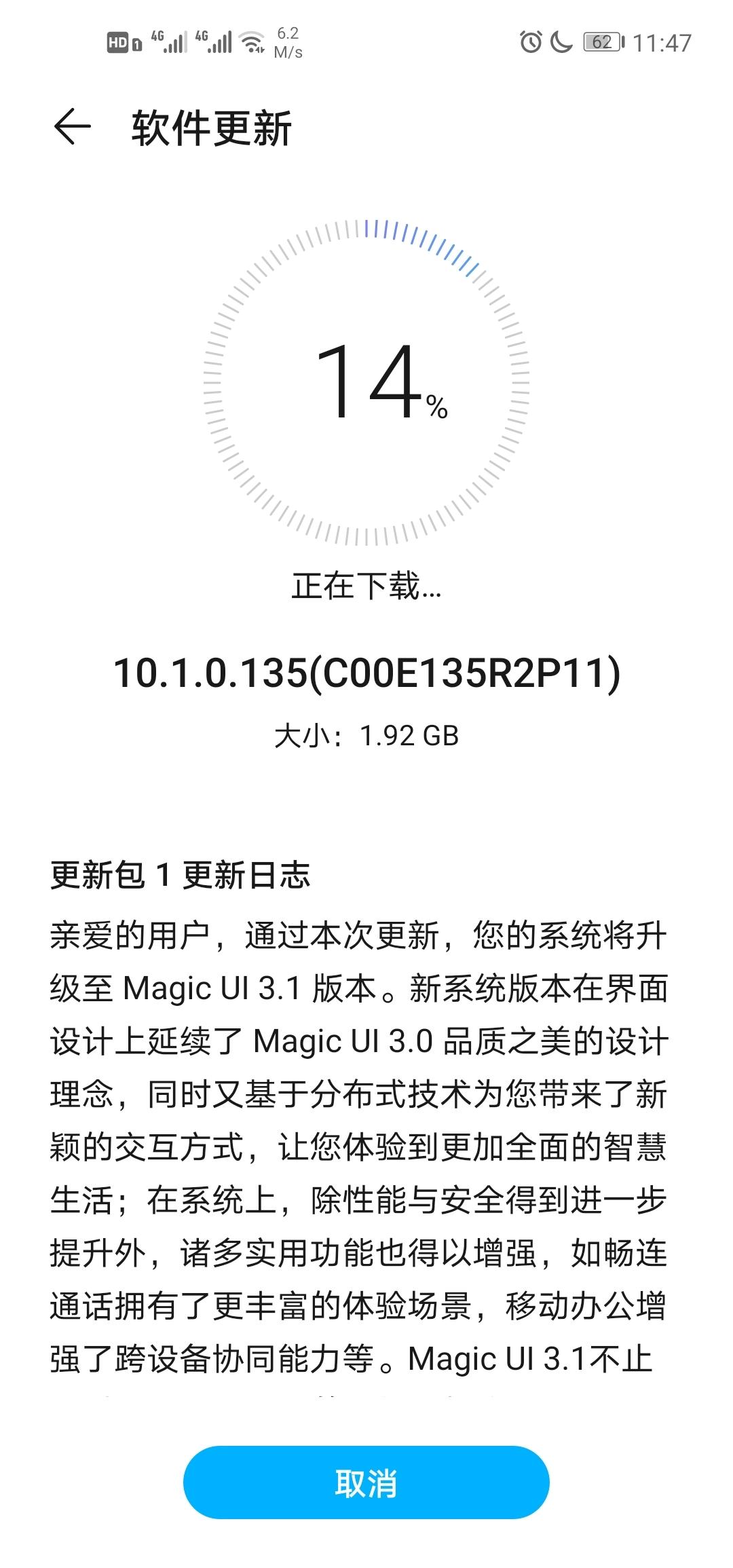 Screenshot_20200515_114750_com.huawei.android.hwouc.jpg