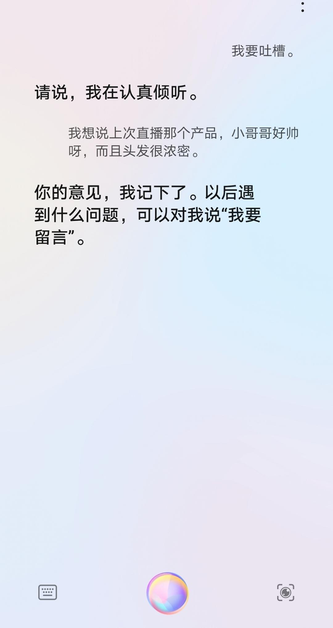 Screenshot_20200515_120920_com.huawei.vassistant_mh1589516165043.jpg