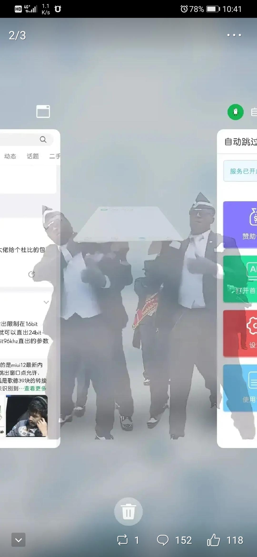 Screenshot_20200515_104127_com.ss.android.article.news.jpg