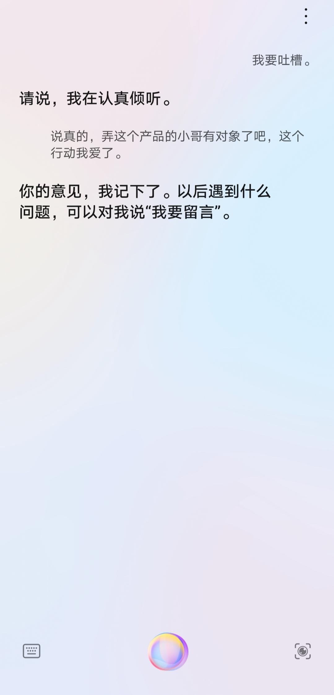 Screenshot_20200515_122745.jpg
