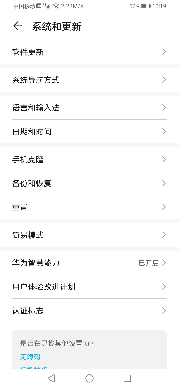 Screenshot_20200515_131928_com.android.settings.jpg