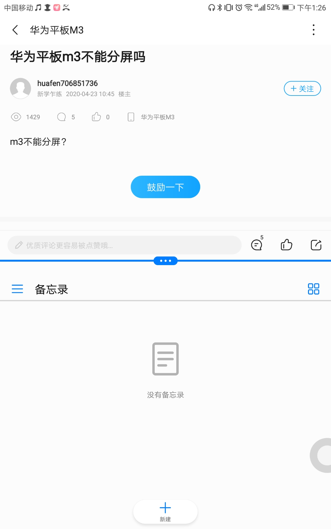 Screenshot_20200515-132658.png