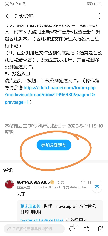 Screenshot_20200515_134653.jpg