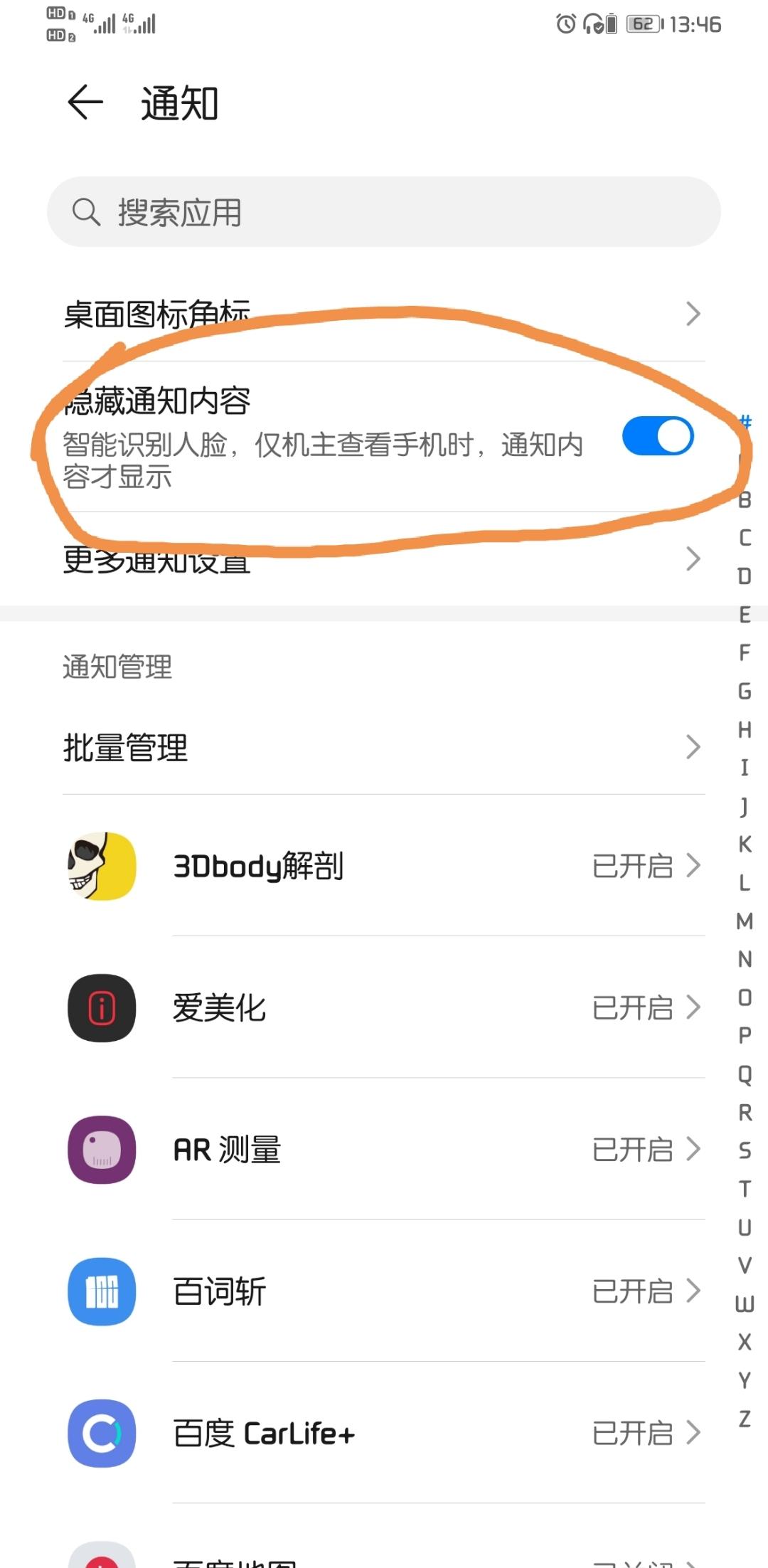 Screenshot_20200515_134626.jpg