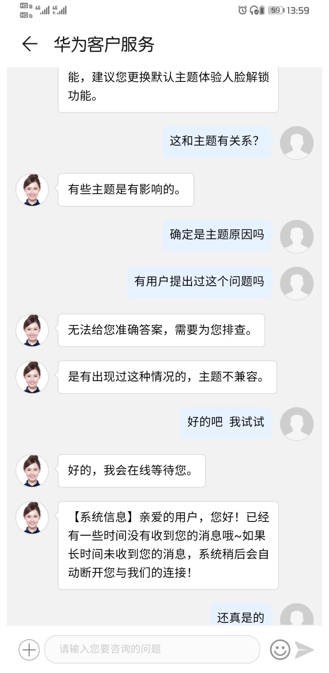 Screenshot_20200515_135919_com.huawei.phoneservice.jpg