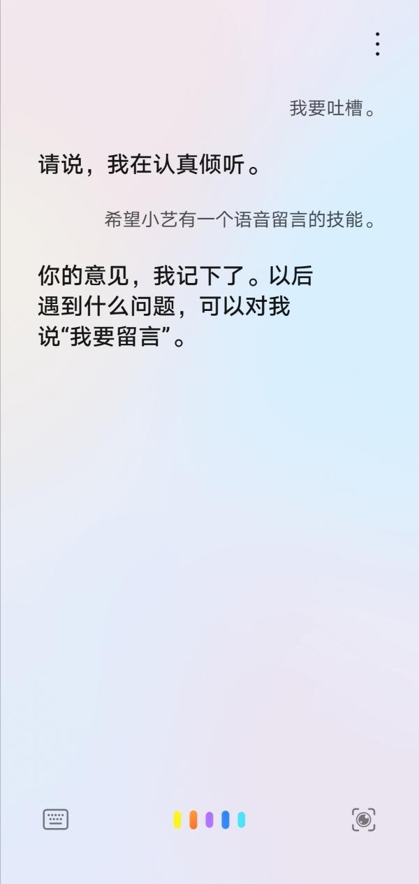 Screenshot_20200515_141355.jpg