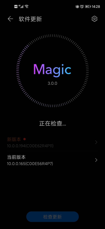 Screenshot_20200515_142825_com.huawei.android.hwouc.jpg