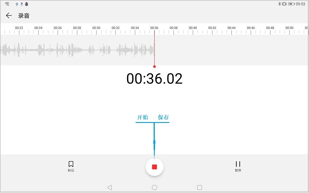 Screenshot_20200515_095333_com.android.soundrecor.jpg