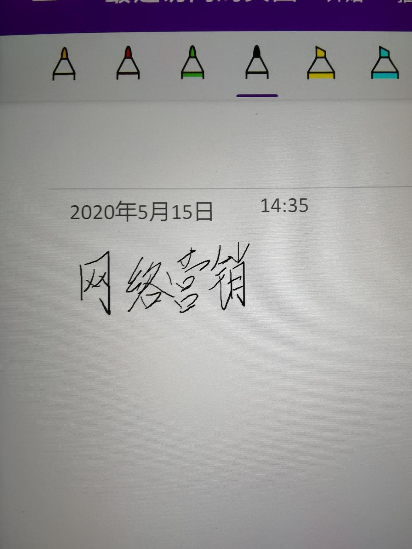 IMG_20200515_143810.jpg