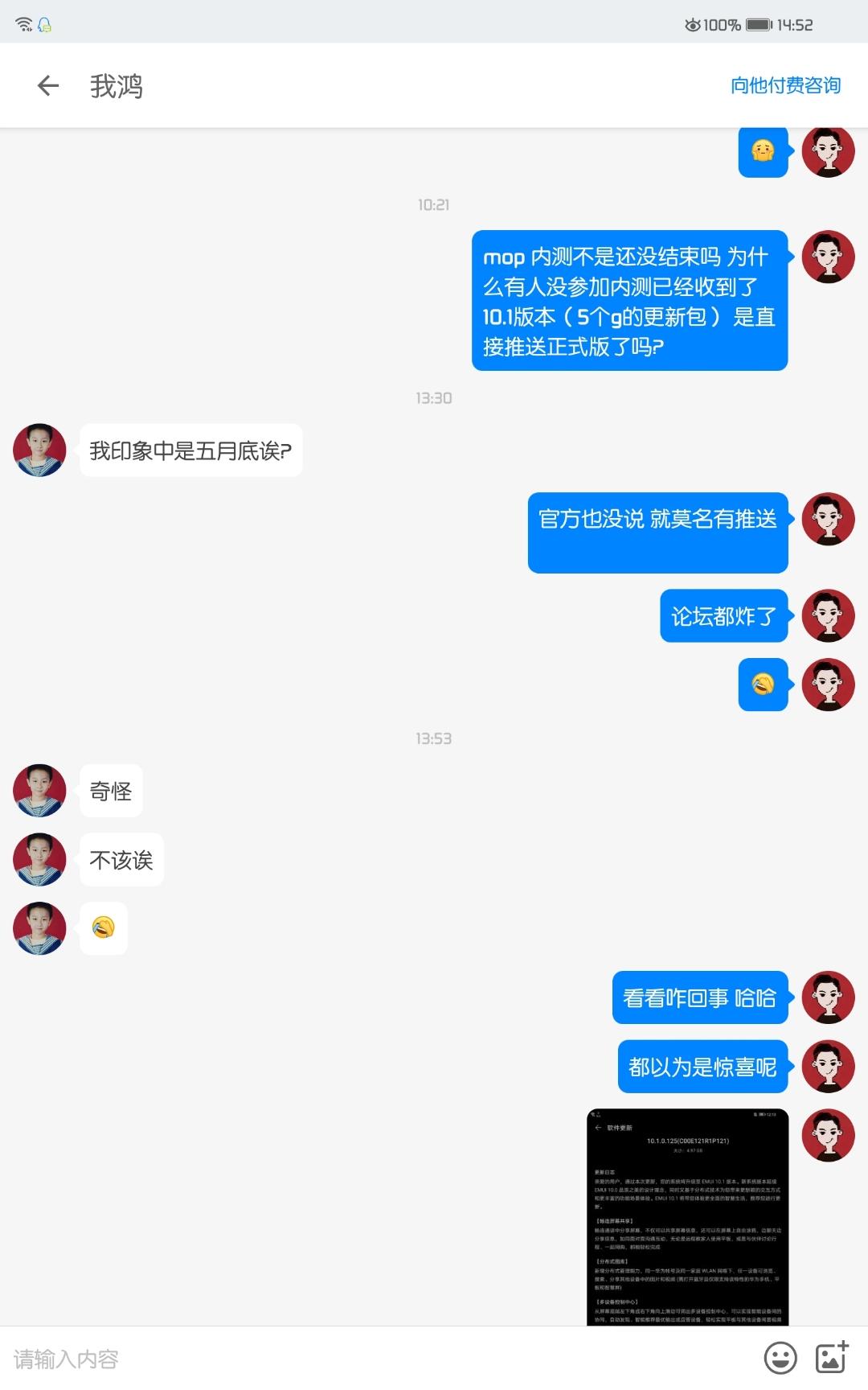 Screenshot_20200515_145239_com.zhihu.android.jpg