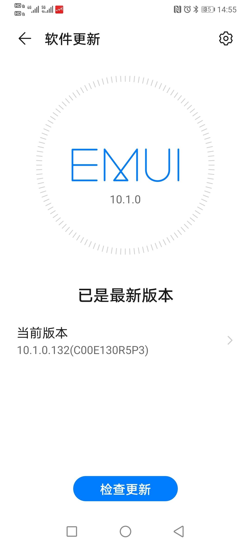 Screenshot_20200515_145555_com.huawei.android.hwouc.jpg