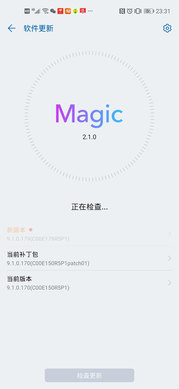 Screenshot_20200514_233143_com.huawei.android.hwouc.jpg