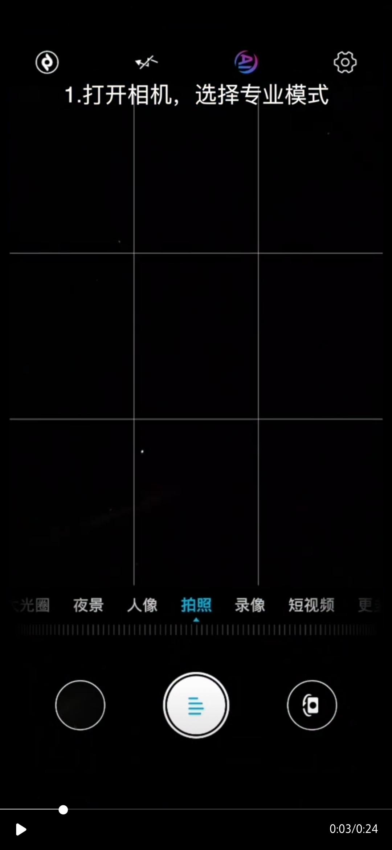 Screenshot_20200514_224655_com.xingin.xhs.jpg