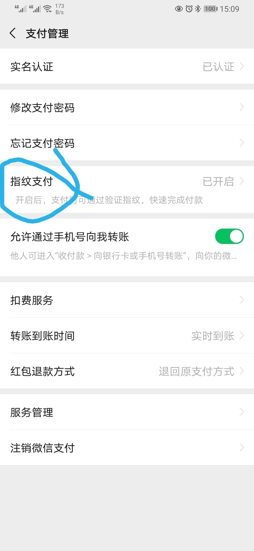 Screenshot_20200515_151046.jpg