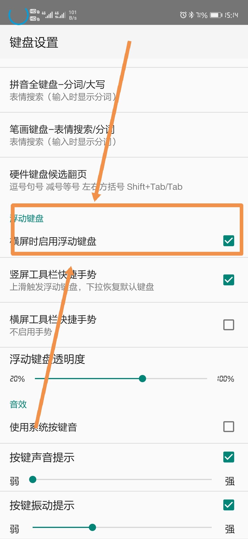 Screenshot_20200515_151429.jpg