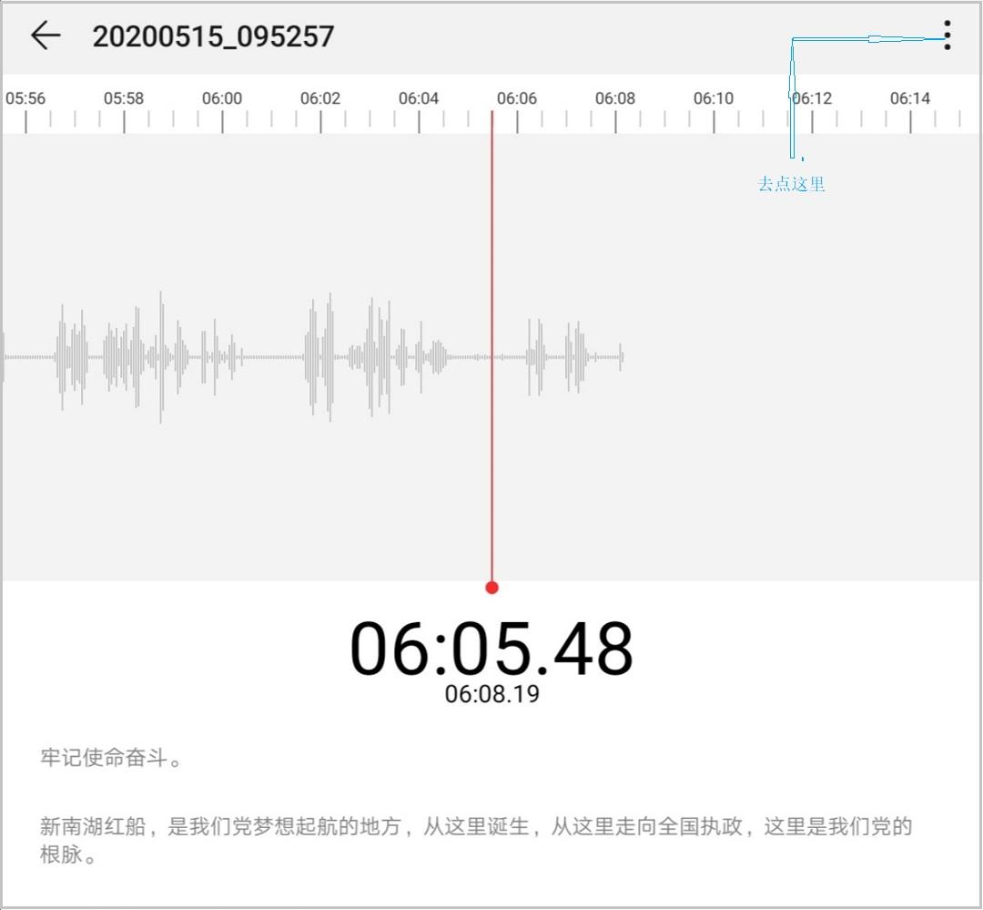 Screenshot_20200515_105635.jpg