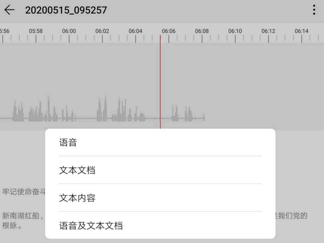 pt2020_05_15_11_42_14.jpg