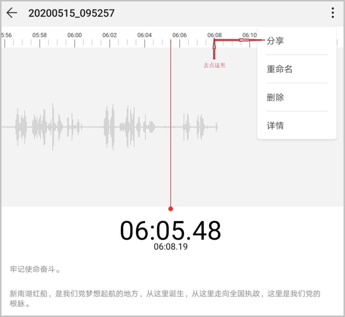 Screenshot_20200515_110240.jpg