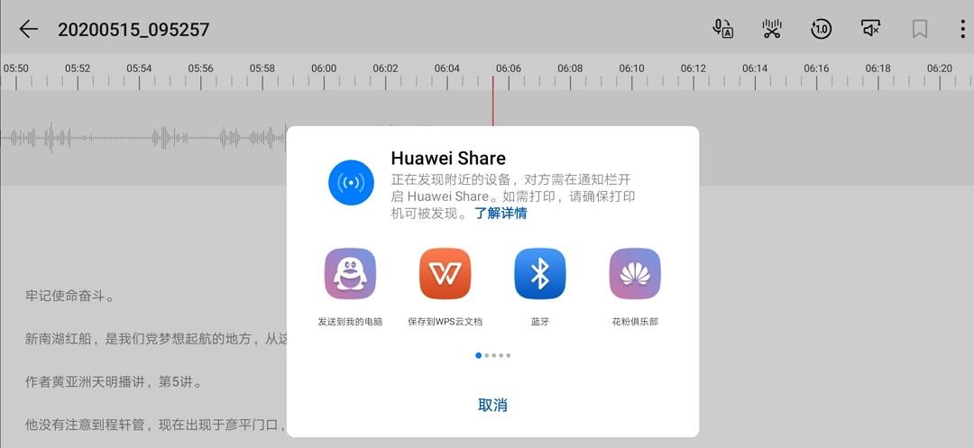 Screenshot_20200515_102838.jpg