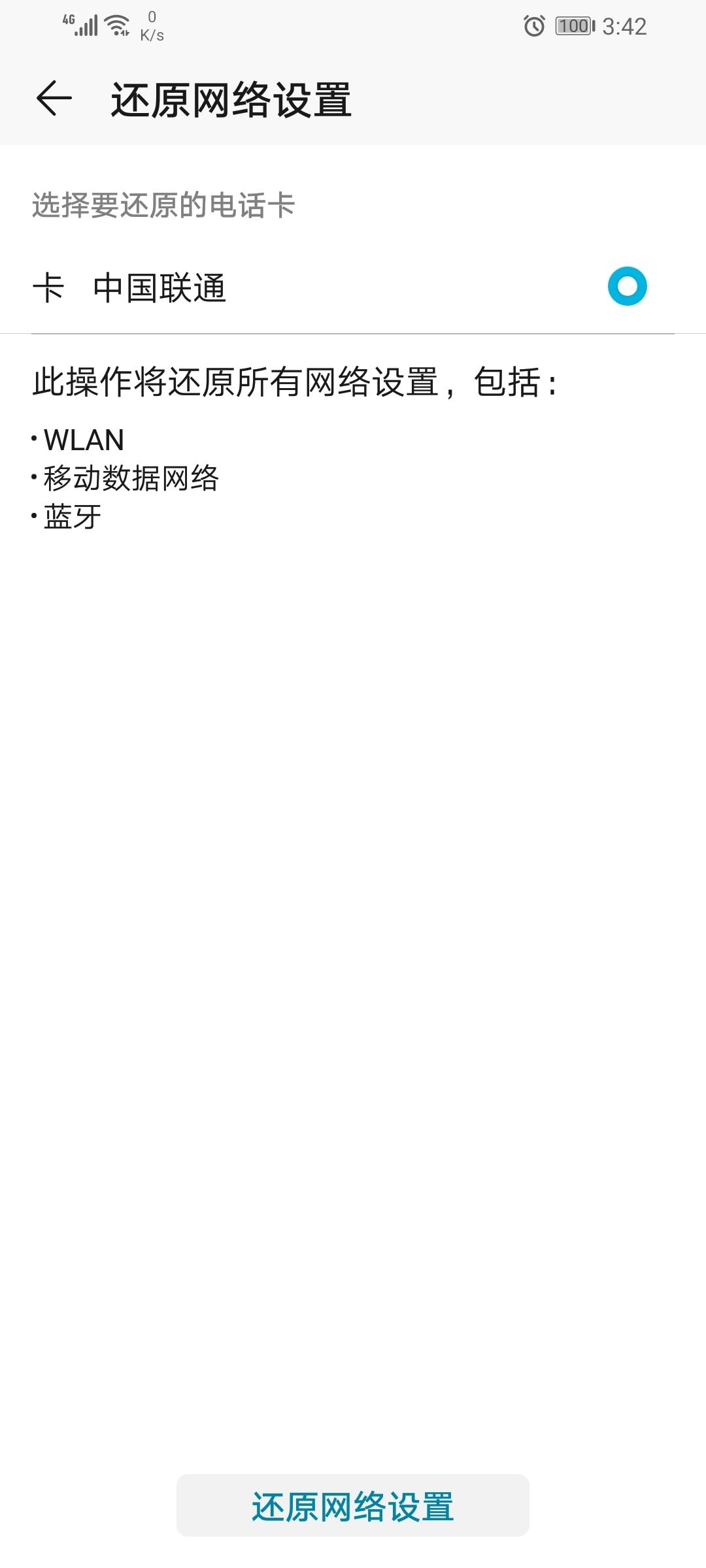 Screenshot_20200515_154234_com.android.settings.jpg