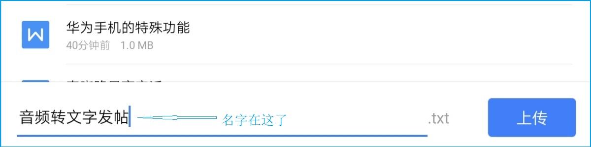 Screenshot_20200515_122649.jpg