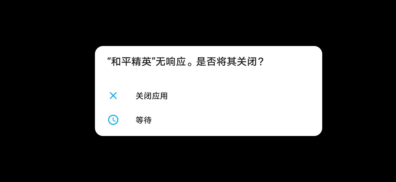Screenshot_20200515_154342_com.tencent.tmgp.pubgmhd.jpg