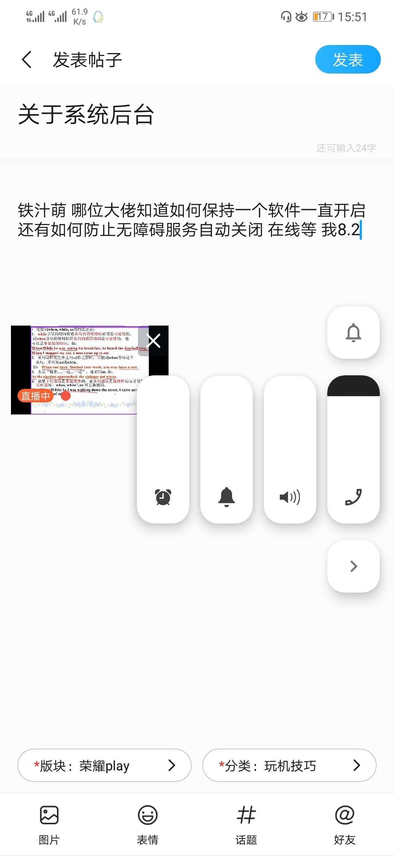 Screenshot_20200515-155151.jpg