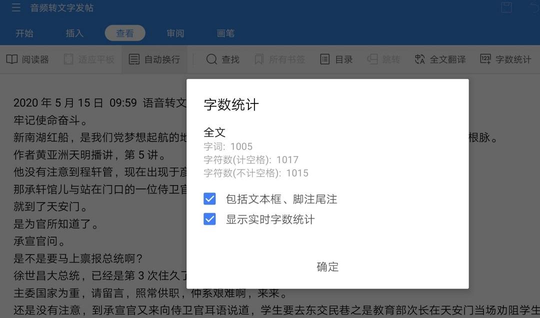 Screenshot_20200515_102407.jpg