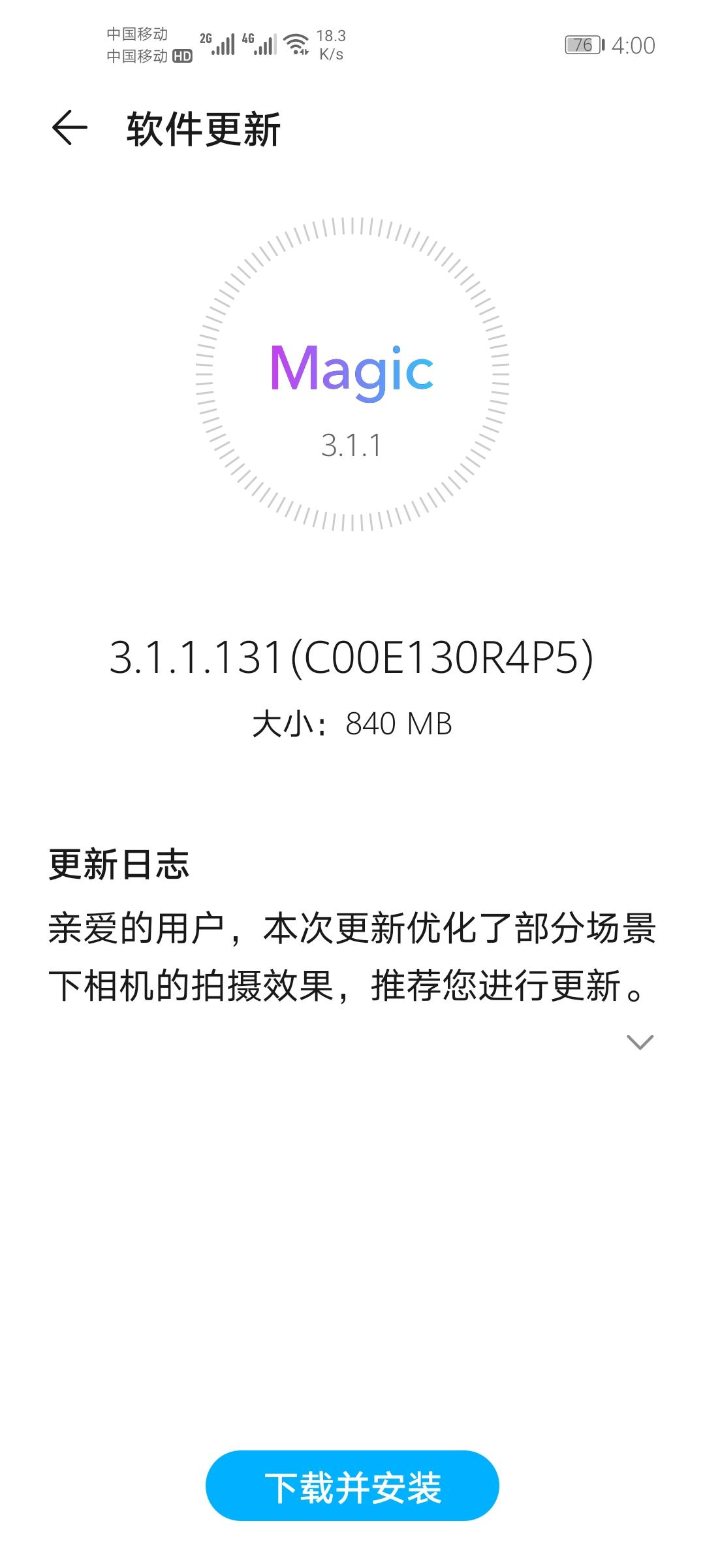 Screenshot_20200515_160017_com.huawei.android.hwouc.jpg