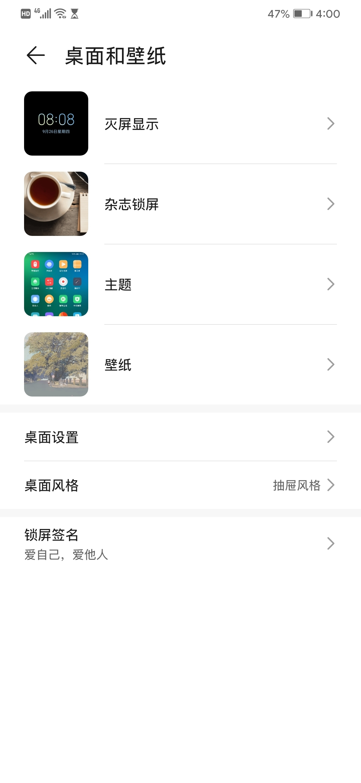 Screenshot_20200515_160058_com.android.settings.jpg
