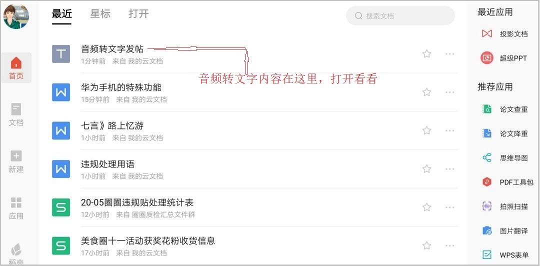 Screenshot_20200515_102657.jpg