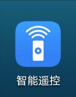 Screenshot_20200515_160638.jpg