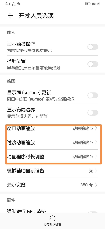 Screenshot_20200515_164651.jpg