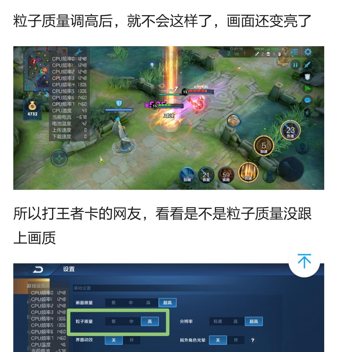 Screenshot_20200515_172330_com.huawei.fans.png