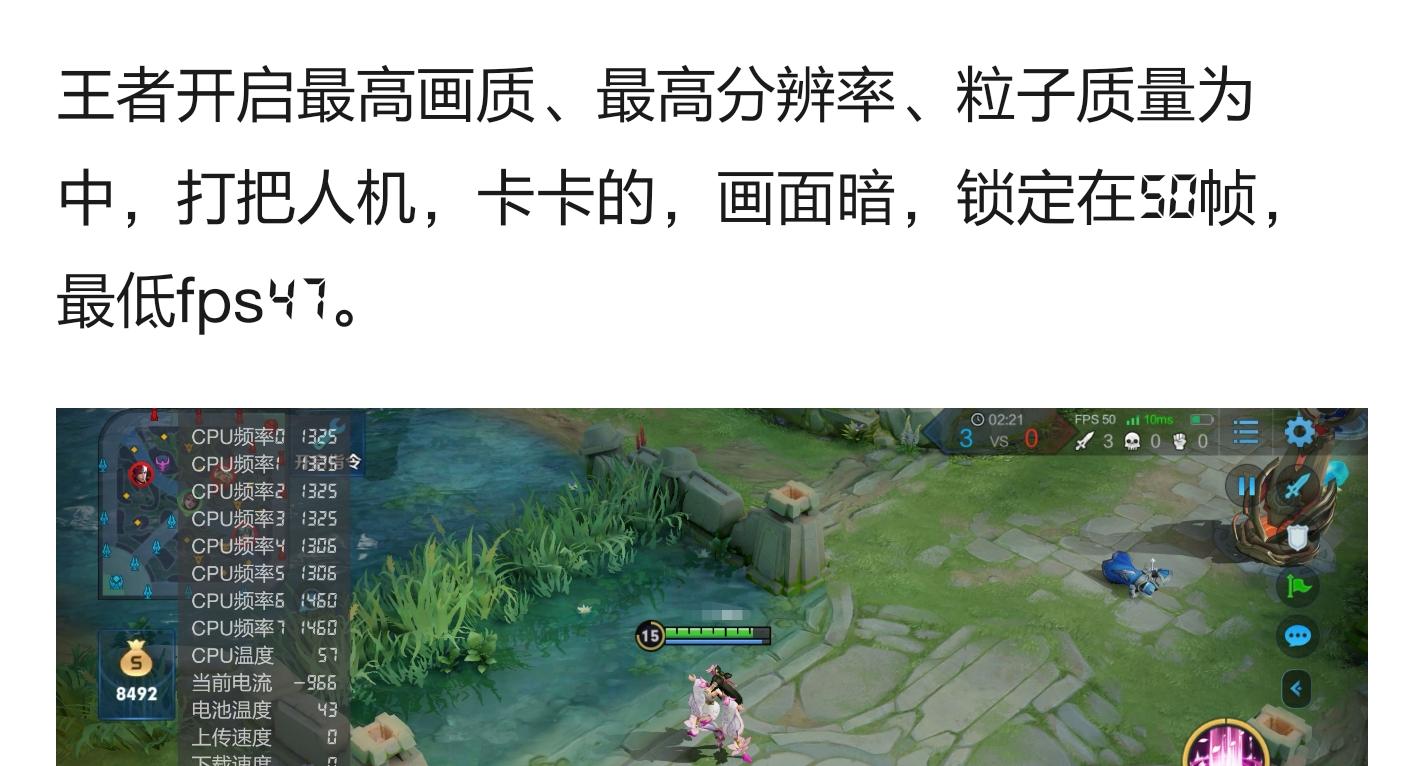 Screenshot_20200515_172314_com.huawei.fans.png